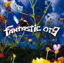 ■送料無料■奥田民生 CD【Fantastic Ot9】08/1/16発売【楽ギフ_包装選択】