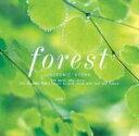【オリコン加盟店】■アイソトニック・サウンド CD【Forest〜森】99/7/5発売【楽ギフ_包装選択】