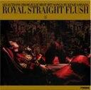 沢田研二 CD【Royal Straight Flush 2】 (9/7発売)