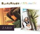 ■送料120円■ZARD CD【悲しいほど 貴方が好き/カラッといこう!】 '06/3/8