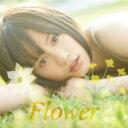 【オリコン加盟店】通常盤■前田敦子 CD+DVD【Flower