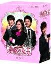Blu-ray>アジア・韓国>コメディー商品ページ。レビューが多い順(価格帯指定なし)第5位