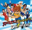 通常盤■T-Pistonz+KMC CD【天までとどけっ/みんなあつまリーヨ!】11/7/6発売【楽ギフ_包装選択】
