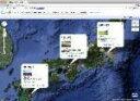 【オリコン加盟店】送料無料■コブクロ 2DVD【KOBUKURO STADIUMLIVE 2010〜OSAKA・TOKYO・MIYAZAKI〜】11/4/13発売【楽ギフ_包装選択】