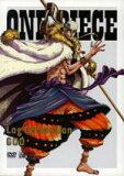"■ONE PIECE DVD-BOX4枚組【ONE PIECE Log Collection  ""GOD""】11/7/22発売【楽ギフ包装選択】"