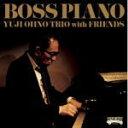 藝人名: O - 【オリコン加盟店】送料無料■Yuji Ohno Trio with Friends CD【BOSS PIANO】12/3/28発売【楽ギフ_包装選択】
