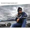 【オリコン加盟店】通常盤■浜田省吾 CD【The Best of Shogo Hamada vol.3 The Last Weekend】10/10/6発売【楽ギフ_包装選択】