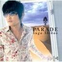 ■送料無料■スガシカオ CD【PARADE】通常盤■06/9/6発売