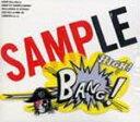 SMAP CD【SAMPLE BANG】送料無料(7/27発売)