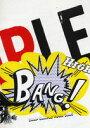 ■15%off+送料無料■SMAP DVD初回仕様【SMAPとイッちゃった! SMAP SAMPLE TOUR 2005 】