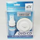 ■丸型クリーナー【DVD/CDクリーニングキット】天然セーム皮 CL-80K【楽ギフ_包装選択】