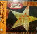 ■超レア!■Hybrid Children CD【ドラッグスター】98/3/21発売【楽ギフ_包装選択】
