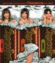 ■通常盤C★ジャケットサイズカード(宮澤ver.)外付■Chocolove from AKB48 CD【明日は明日の君が生まれる】07/6/6発売【楽ギフ_包装選択】