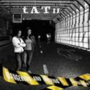 ■送料無料■t.A.T.u CD【DANGERROUS AND MOVING】 初回盤 10/5