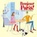 ■送料無料■V.A. CD【BON BON FRENCH 3】'06/10/25【楽ギフ_包装選択】【05P03Sep16】