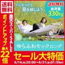 【送料無料】耐荷重量330kg ハンモック ロングサイズ ゆ...
