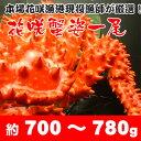 ボイル花咲蟹姿700〜780g/花咲蟹/ハナサキガニ/はなさ...
