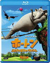 【中古】【輸入品日本向け】ホートン ふしぎな世界のダレダーレ [Blu-ray]