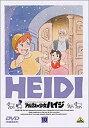【中古】【輸入品日本向け】アルプスの少女ハイジ(10) DVD