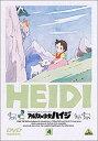 【中古】【輸入品日本向け】アルプスの少女ハイジ(4) DVD