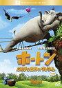 【中古】【輸入品日本向け】ホートン / 不思議な世界のダレダーレ (特別編) [DVD]