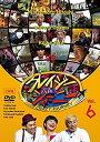 【中古】【輸入品日本向け】クレイジージャーニー Vol.6 [DVD]