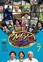 【中古】【輸入品日本向け】クレイジージャーニー Vol.7 [DVD]