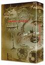 【中古】【輸入品日本向け】ブレイブ ストーリー コレクターズBOX (初回限定生産) [DVD]