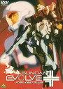 【中古】【輸入品日本向け】GUNDAM EVOLVE PLUS (ガンダムイボルブプラス) DVD