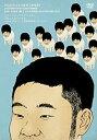 【中古】【輸入品日本向け】ニコニコキングオブコメディ 冗談にもほどがある! [DVD]