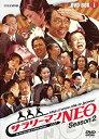 【中古】【輸入品日本向け】サラリーマンNEO SEASON-2 DVD-BOX I