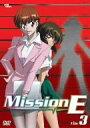 【中古】【輸入品日本向け】Mission-E File.3 [DVD]