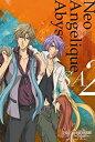 【中古】【輸入品日本向け】ネオ アンジェリーク Abyss -Second Age- 2 [DVD]