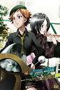 【中古】【輸入品日本向け】クリスタル ブレイズ 2 [DVD]