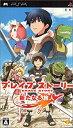 【中古】【輸入品日本向け】ブレイブ ストーリー 新たなる旅人 - PSP