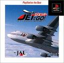 ショッピングPlayStation 【中古】【輸入品日本向け】ジェットでGO! PlayStation the Best