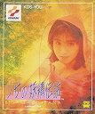 【中古】【輸入品日本向け】ファミコンディスクシステム リサの妖精伝説