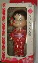 【中古】【輸入品日本向け】ペコちゃん人形 2013年・春のお出かけ着物編 (セブンイレブン限定)