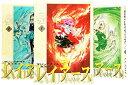 【中古】【輸入品日本向け】魔法騎士レイアース 新装版全3巻 完結セット