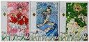 【中古】【輸入品日本向け】魔法騎士レイアース2 新装版全3巻 完結セット
