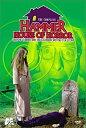 【中古】【輸入品・未使用】Complete Hammer House of Horror [DVD]