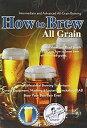 【中古】【輸入品・未使用】How to Brew All Grain Beer