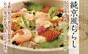 【ひなまつりフェア対象品】味の顔見世 純京風甘口ちらし寿司の素 箱入り 3合用(1.5合×2袋)