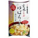 味の顔見世 京風ミニゆばちらし寿司の素 箱入り 2合用(1合×2袋)