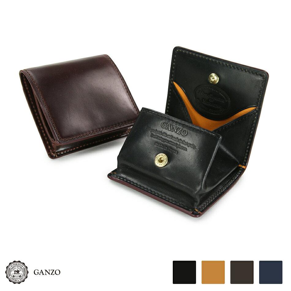 GANZO ガンゾ Shell Cordovan 2 シェルコードバン2 BOX小銭入れ
