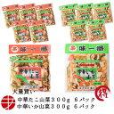 味一番 中華いか山菜×中華たこ山菜 各300g6パック 惣菜...