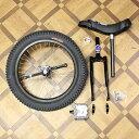 [ 一輪車オプション ]熟練の職人による確実な組み立て【 一輪車 スタンダード組み 】
