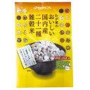 国内産21種雑穀米(20gx6)...