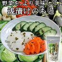Asazukewordsphoto