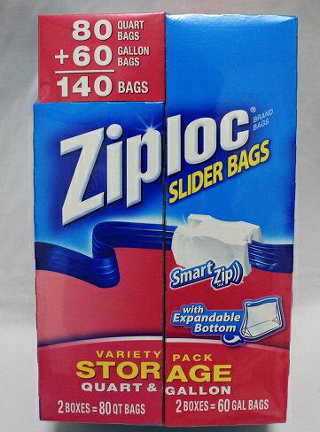 ジップロック スライダーバッグ フリーザーバッグ 140枚イージージッパー ガロン 60枚 クォート 80枚 計140枚入り マチ付き保存用バッグ 冷凍